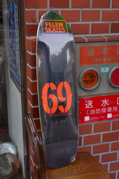 FELEM TSUYOSHI NISHIYAMA 69 POOL SHAPE DECK