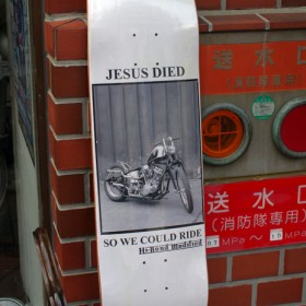 THE DRIVEN SKATEBOARDS JESUS DIED DECK