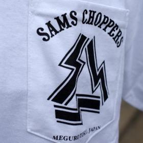 SAMS CHOPPERS ST