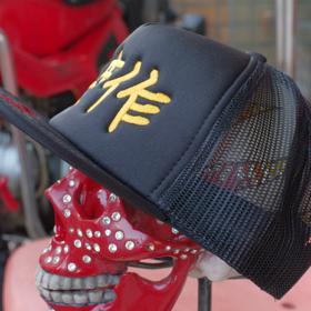 傑作 MESH CAP